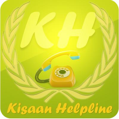 kisan news